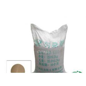 供应高温匀染剂 涤纶匀染剂 印染助剂