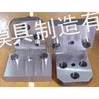 供应上海嘉定安亭方泰机械零部件加工