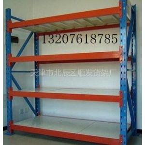 供应天津重型仓储货架天津顺发货架厂质量保证