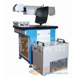 供应杜赛金属激光打标机 供应杜赛金属激光打码机 TD-40