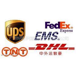 供应永康香港广州到Myanmar缅甸快递运费货代物流公司