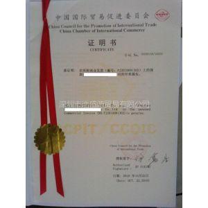 供应商检|散货入仓|海陆空运输|产地证| -深圳广茂鑫进出口公司代理