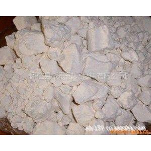l供应高品质、高质量的 陶瓷高岭土