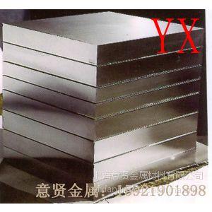 供应批发日本大同模具钢NAK55、NAK80、PAK90、S-STAR