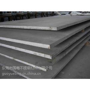 浦项进口321不锈钢薄板 中厚板 耐腐蚀板