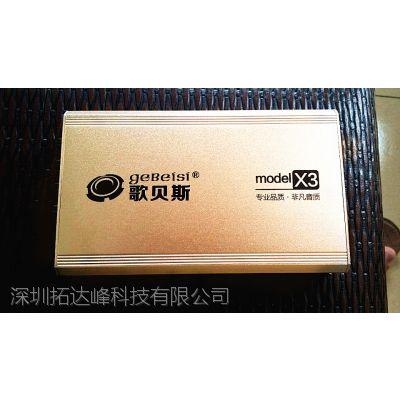 歌贝斯X3大功率重低音专车专用音质处理功放渠道专供型号