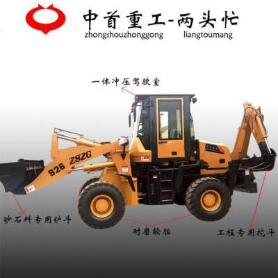 小型挖沟机厂家中首重工拖拉机挖沟机图片18865703363