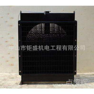 优惠价供应供应中山发电机散热器|发电机水箱清洗
