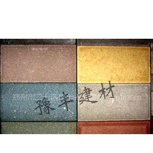 供应通体砖、透水砖、防滑砖、绿化砖