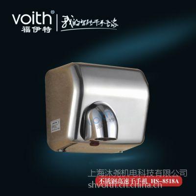 供应上海不锈钢高速干手器 不锈钢高速烘干器 不锈钢高速干手机