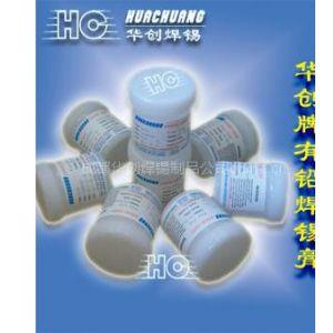供应有铅焊锡膏、免清洗焊锡膏、成都焊锡膏