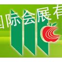供应2013年中国国际食品加工与包装展览会
