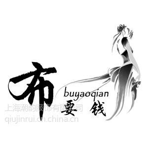 上海小型服装加工厂 上海服装小作坊 上海服装小工厂 小作坊接服装订单