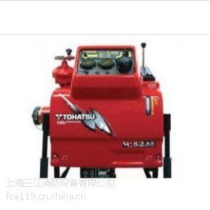 供应VC52ASEEXJIS 日本东发手抬机动消防泵