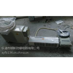 BKFR-23/220V防爆空调,BKFR-32/220V防爆空调