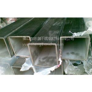 供应ASTM304不锈钢管,美标304L不锈钢焊管