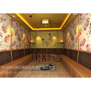 杭州砭石汗蒸房价格优质汗蒸房工程康舒达桑拿设备设计