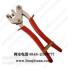 供应施封锁专用钳,钢丝钳,铅封钳