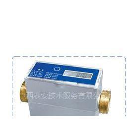 供应超声波热量计/超声波热能表(1米口径) 型号:JC42-JC100R-DN1000
