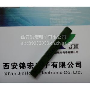 供应2CL54F1 2CL54H1 2CL54L1 2CL52H1 2CL52J1 2CL55E高压硅堆