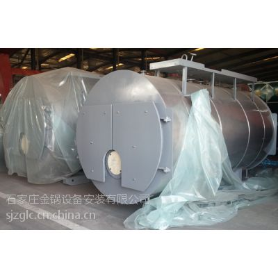石家庄燃气锅炉安装WNS0.7-14Q