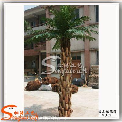 供应仿真树 手工压纹大型仿真树工艺品 仿真中东海枣树
