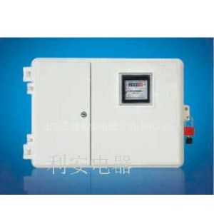 供应三相插卡式电表箱,三相电子表预付费电表箱