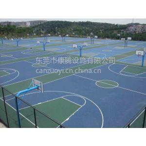 供应广东地区篮球场施工包工包料
