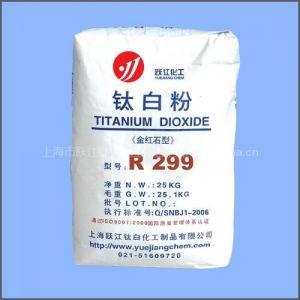 供应跃江金红石型钛白粉R299(色母粒专用)含量在90%