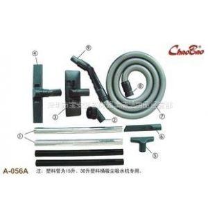 供应15升吸尘器配件 超宝配件洁霸配件通用配件BF500CB15吸水机配件图