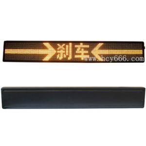 供应车载LED广告屏 的士后窗信息屏 出租车车尾电子条屏 支持左右转弯刹车信号指示