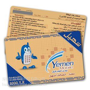 供应考勤卡飞利浦原装卡IC卡IC卡/原装ISO15693卡/智能卡