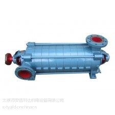 供应辽宁通达泵业集团有限公司联系方式