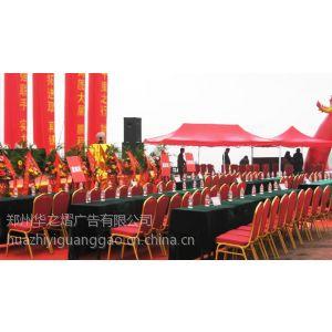供应郑州长条桌租赁/冷餐签到桌椅出租