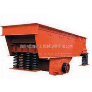 供应振动给料机设备|山西石料生产线厂家