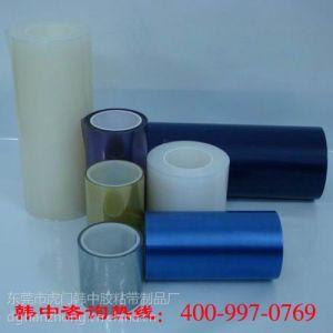 供应网纹保护膜,透明网纹保护膜,东莞网纹保护膜厂家找韩中4009970769