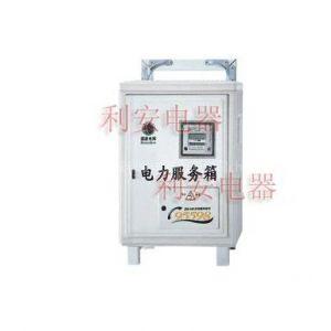 供应动力电表箱