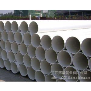 广西管业直销PVC-U环保排水管,