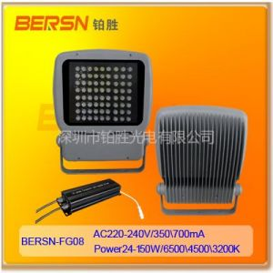 供应高品质高光通量飞利浦芯片LED泛光灯,性价比高LED投光灯三年质保