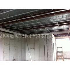 红砖 加气混凝土砌块 替代品 【新型轻质复合墙体】 鑫晟建材