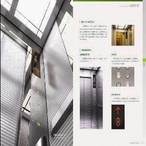 供应上海三菱新型乘客电梯的销售电话