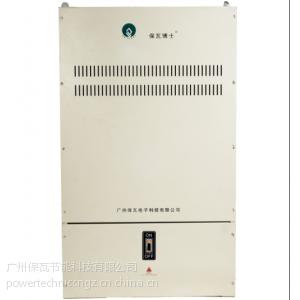 供应照明集中节能调控装置PT-160