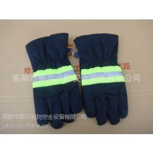 供应消防手套 手部防护 消防员