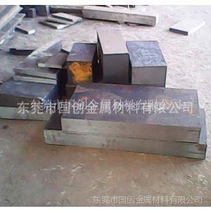 供应东莞直销 GS-2311预硬镜面塑胶模具钢 进口高耐磨模具钢材