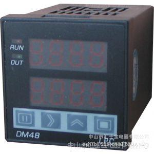 优惠供应ZN48 DM48 ZN72 DM72多功能计数计时器、计米器