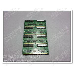 供应HP小型机内存AB309A HP 8Gb (4X2Gb) AB309-69001