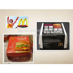 供应3D纸盒汉堡盒机器价格中法机械