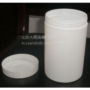 供应SDIC GRANULAR, ACTIVE CHLORINE