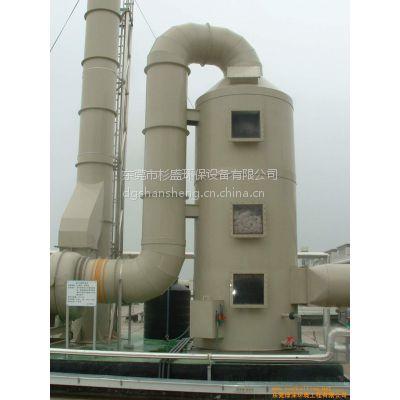 供应广东酸性废气治理设备/酸雾喷淋塔/PP酸雾喷淋洗涤塔