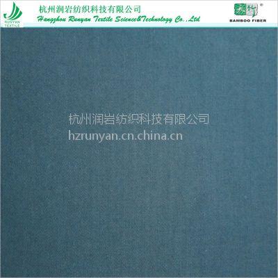 竹纤维T400交织面料 竹纤维涤T400弹力布 时装面料